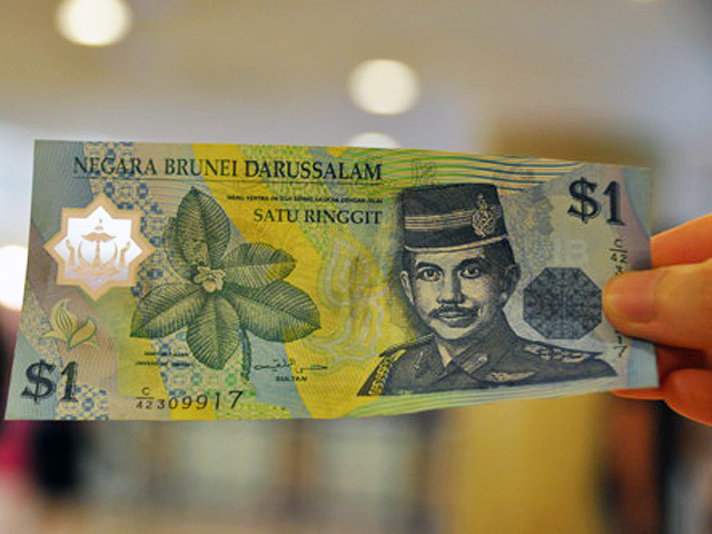 1-brunei-dollar