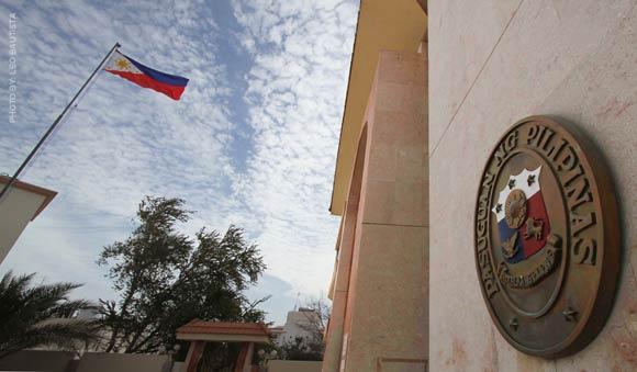 Qatar, Philippines to sign investment pact | Investvine