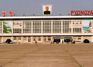 Malaysia sells North Korean oil venture to Mongolia