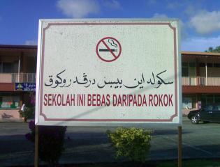 GALLERY: Heaviest smoking ASEAN countries