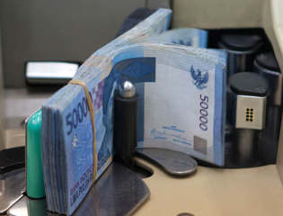 GALLERY: Most stable currencies in ASEAN